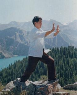 Dr Shen Hongxun Lanzhaiyi An Position