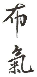 Buqi Characters