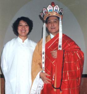 Dr Shen Hongxun and Master Shen Jin